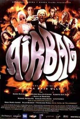 Постер фильма Подушка с дурманом (1997)