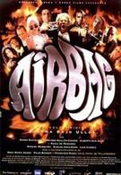 Подушка с дурманом (1997)