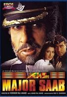 Господин майор (1998)