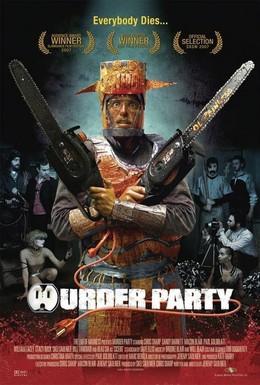 Постер фильма Убийственная вечеринка (2007)