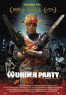 Убийственная вечеринка (2007)