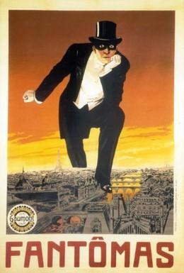 Постер фильма Фантомас, человек для гильотины (1913)