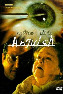 Постер фильма Мучительная боль (1987)