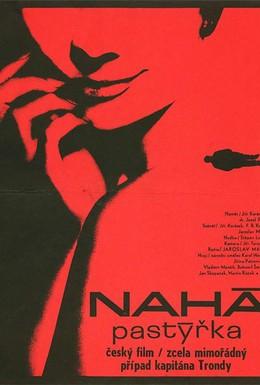 Постер фильма Нагая пастушка (1966)