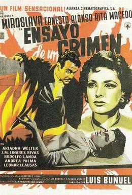 Постер фильма Попытка преступления (1955)