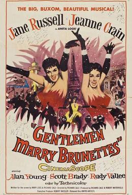 Постер фильма Джентльмены женятся на брюнетках (1955)