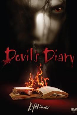 Постер фильма Дневник дьявола (2007)