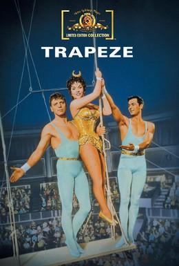 Постер фильма Трапеция (1956)