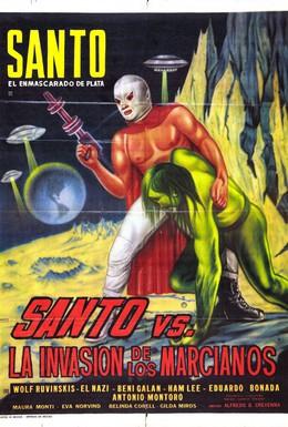 Постер фильма Санто против вторжения марсиан (1967)