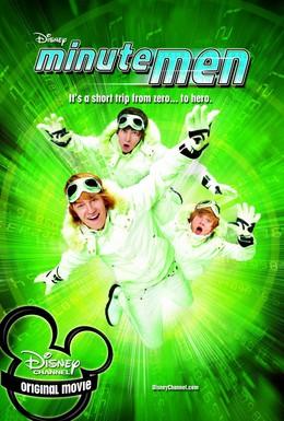 Постер фильма Спасатели во времени (2008)