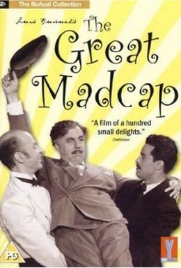 Постер фильма Большой кутила (1949)