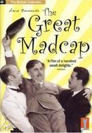 Большой кутила (1949)