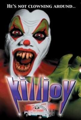Постер фильма Убивать шутя (2000)