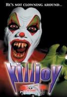 Убивать шутя (2000)