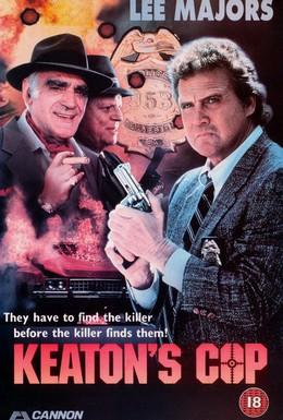 Постер фильма Полицейский Китона (1990)