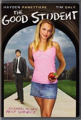 Постер фильма Мистер Гибб (2006)