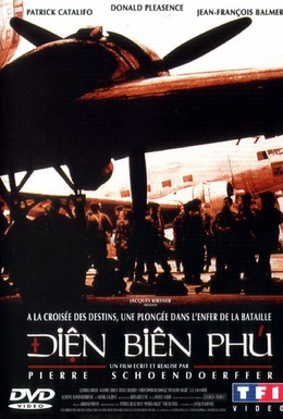 Постер фильма Дьен Бьен Фу (1992)