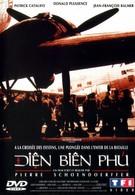 Дьен Бьен Фу (1992)