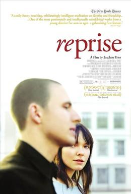 Постер фильма Реприза (2006)