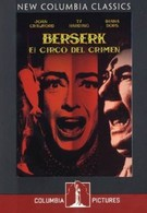 Берсерк! (1967)