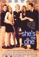 Только она единственная (1996)