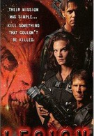 Легион (1998)