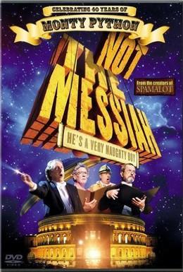 Постер фильма Я не мессия (2010)