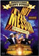 Я не мессия (2010)