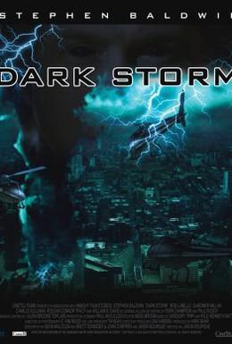Постер фильма Черная буря (2006)