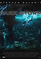 Черная буря (2006)
