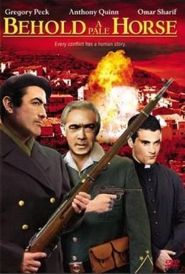 Постер фильма Се конь блед (1964)