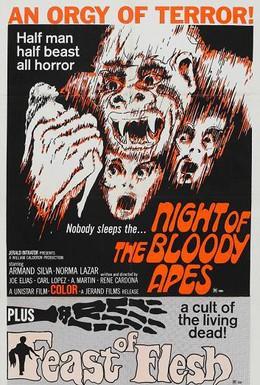 Постер фильма Ночь кровавых обезьян (1969)
