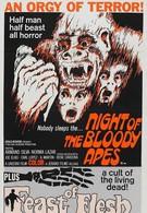 Ночь кровавых обезьян (1969)