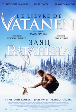 Постер фильма Заяц Ватанена (2006)