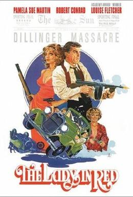 Постер фильма Дама в красном (1979)