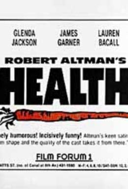 Постер фильма Здоровый образ жизни (1980)