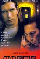 Час убийств (1996)