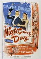 Ночь и день (1946)