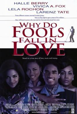 Постер фильма Почему дураки влюбляются (1998)