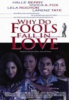 Почему дураки влюбляются (1998)