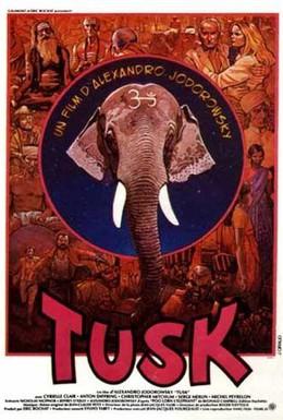 Постер фильма Бивень (1980)