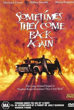 Постер фильма Иногда они возвращаются снова (1996)