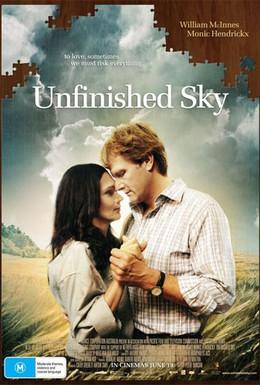 Постер фильма Бесконечное небо (2007)