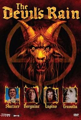 Постер фильма Адский дождь (1975)