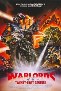 Постер фильма Вожди 21-го века (1982)