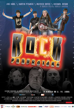Постер фильма Рок-хулиганы (2006)