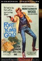 Ради нескольких долларов (1966)