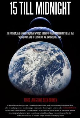 Постер фильма 15 До Полуночи (2010)