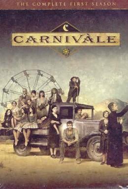 Постер фильма Карнавал (2003)