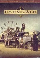 Карнавал (2003)